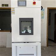 广西-高低温交变试验箱
