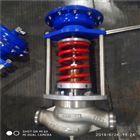 自力式承插焊调节阀