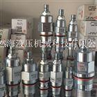 美国原装SUN电磁阀DLDA-TCN-948现货