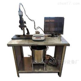 xsl-2厂家供应  硬质泡沫塑料吸水率测试仪