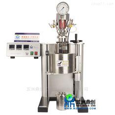 高温高压超临界反应釜北京不锈钢反应设备