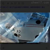 DLHZO-TEB-SN-NP-040-L71上海次日发货原装ATOS阿托斯的比例伺服阀