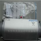 促销FESTO无杆气缸DGP-25-250-PPV-A-B