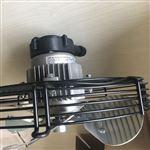 AX310-27-2T 40/5 48/6 ASP軸流風機