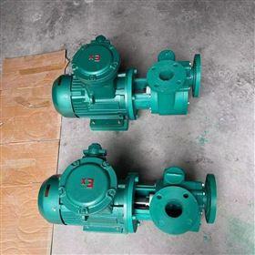 FPZ增强聚丙烯防爆自吸泵