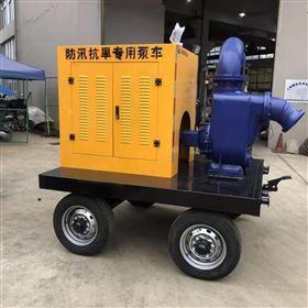 ZBCY防汛抗洪排水泵车