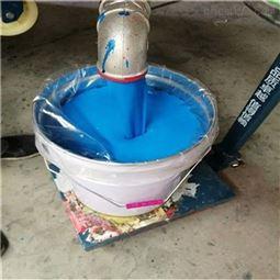 彩钢防腐蚀维护 水性彩钢漆价格