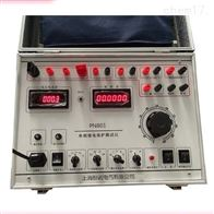 PN801继电保护校验仪