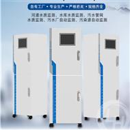 总氮在线水质监测仪自动检测仪