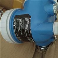 雷达测量 Micropilot FMR532