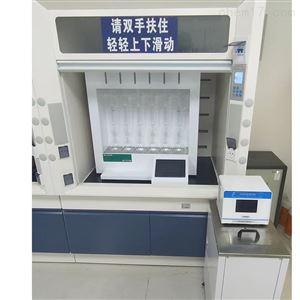 干式加热六联脂肪测定仪