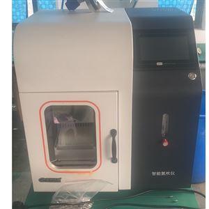 定容氮吹仪全自动氮气吹扫装置