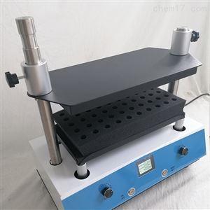实验室用漩涡混匀仪