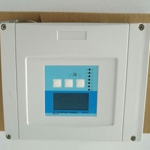 超声波物位测量仪 FMU44