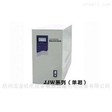 JJW JSW 系列细密净化交流稳压电源