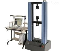 布料皮革抗拉强度测试仪
