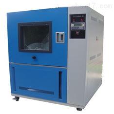 SC-500砂尘试验设备南京五和