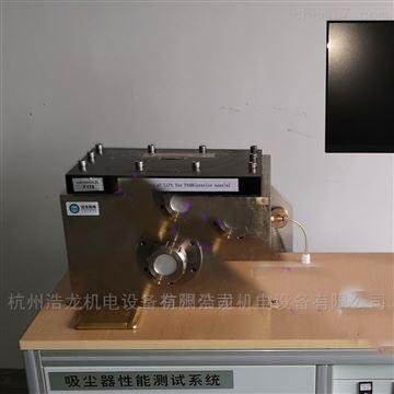 吸尘器电机型试验台国标