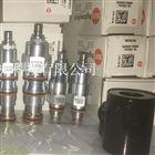 美国SUN电磁阀DLDA-TCV-211期供应