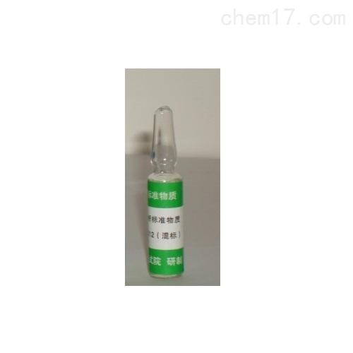 白酒单标内标乙酸正丁酯色谱分析标准液