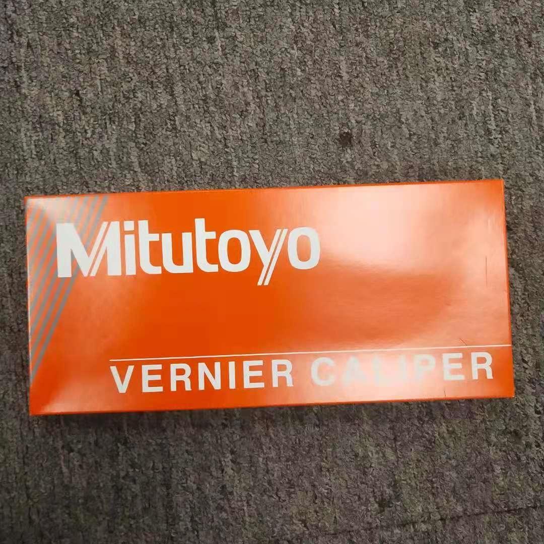 日本MITUTOYO三丰游标卡尺