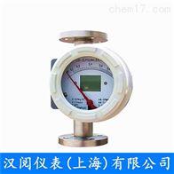 HGL系列指针式金属管浮子流量计