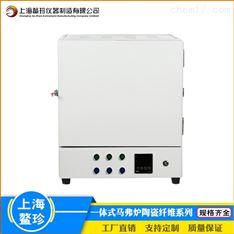 上海鳌珍1000℃马弗炉陶瓷纤维炉膛
