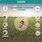 TOP-1200植物冠层分析仪 作物叶层含氮量测量仪