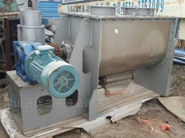 回收二手15吨螺带混合机