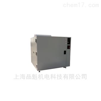 PK999高温试验箱