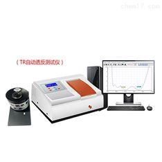 薄膜固体检测仪X3PCST自动透射反射率测试仪