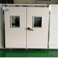 ND-800TH尼龙调湿水处理机