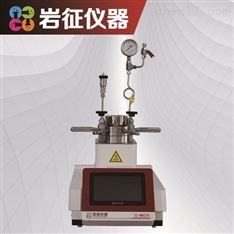 高壓光化學反應釜