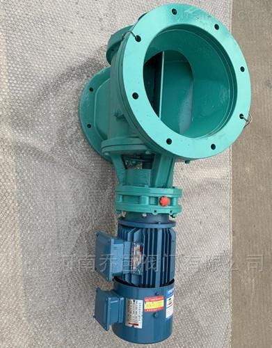 电动星型卸料阀 电动星型卸料器