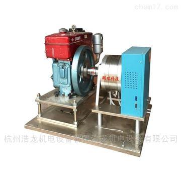气冷测功机电机综合测试系统