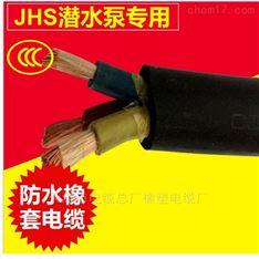 JHS-3*2.5防水电缆 JHS-4*2.5潜水橡套电缆