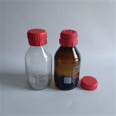 双层盖丁基锂包装用多孔取样瓶