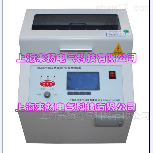 上海绝缘油耐压测试仪