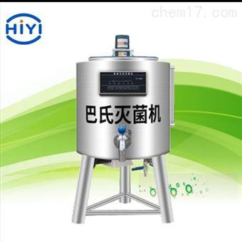 HY-30L智能鲜奶巴氏灭菌机