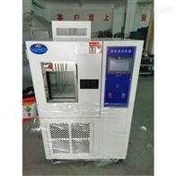 浙江省金华市厂家直售高低温试验箱