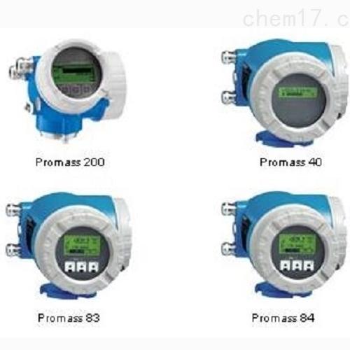 Proline Promass H 500 质量流量计