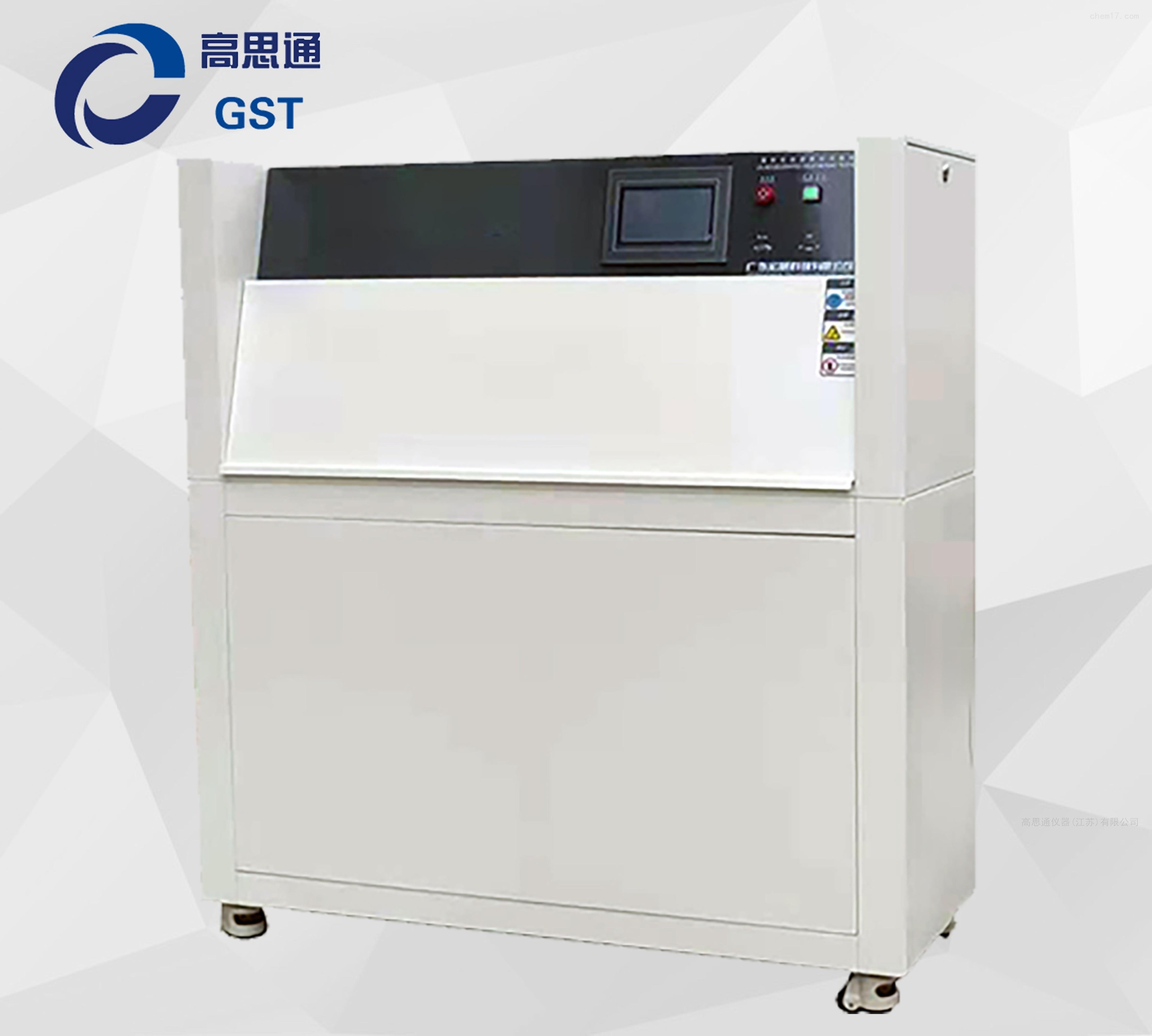 上海紫外老化试验箱