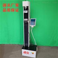 橡膠拉力機 聚氨酯防水涂料拉伸試驗機