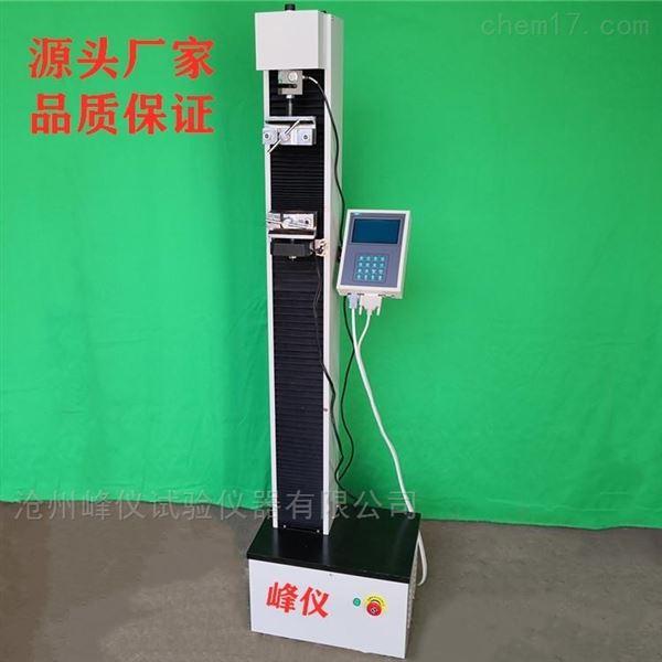 橡胶拉力机 聚氨酯防水涂料拉伸试验机