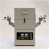 MY1200-1201200度真空管式炉