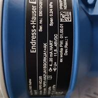 差压测量 Deltabar FMD78