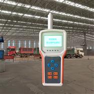 隧道工程手持式扬尘噪声检测仪器JYB-SYZ