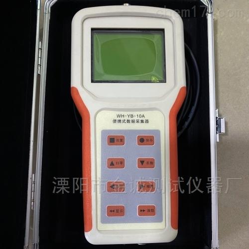 手持式便携应变测试采集器