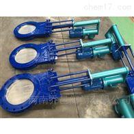 PZ273H/Y电液动刀型闸阀PZ273F/X
