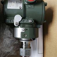 横河EJA-110A差压变送器